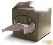 กล่องกระดาษแนวๆ !?