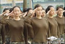 ทหารหรือนางแบบ....เนี้ย!?