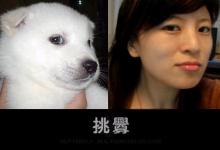 ดูคนเลียนแบบหมาสิ!! (2)