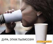 แก้ว มหัศจรรย์!?
