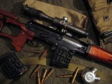 AK47-03 Dragunov The King of Sniper
