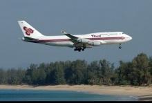เครื่องบินสุดเท่ห์!?