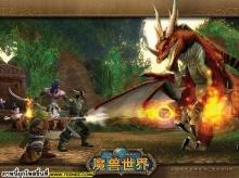 แฟน World of Warcraft  ห้ามพลาด!!