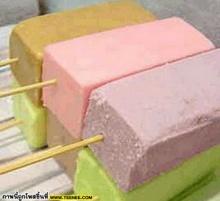 ไอศกรีมโบราณ
