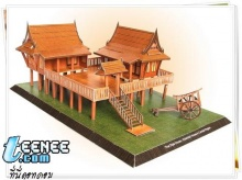 บ้านทรงไทยทำจากกระดาษ...