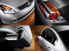 รถ Nissan สวย สวย มาก!!! (2)