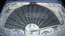 ศิลปะจากรถที่ไม่เคยล้าง!