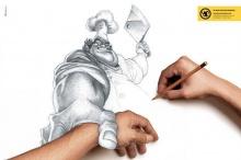 Cool artwork