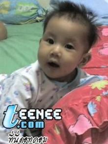 น้องเอย อายุ 8 เดือน ป่วยเป็นมะเร็งต้องการความช่วยเหลือด่วน!!!