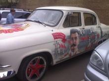 Stalin Car..!!