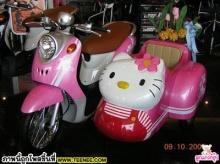 Feno Kitty