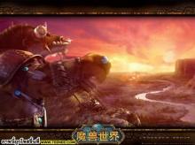 สาวก World of Warcraft มาดูกัน