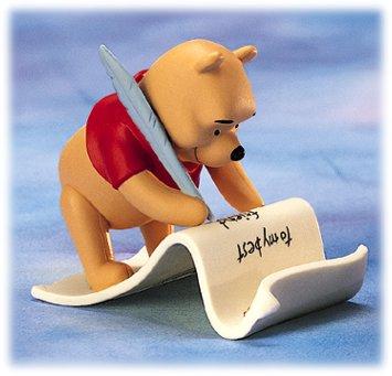 หมีพลู...มาแล้วมาดูกัน