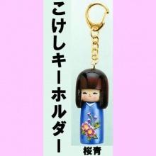 พวงกุญแจแบบญี่ปุ่น