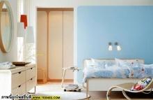 คุณอยากได้ห้องนอนแบบไหน