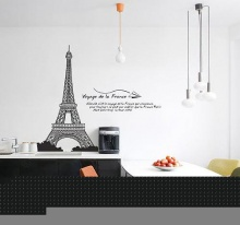 wall sticker cool cool