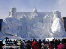 เทศกาลหิมะสุดอลังการ