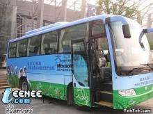 รถมินิบัสที่เมืองจีน...เข้าท่าไม๊ล่ะ  ^__^