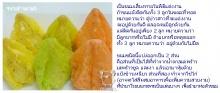 ขนมไทยหายาก