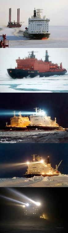 Russian Atomic Icebreakers