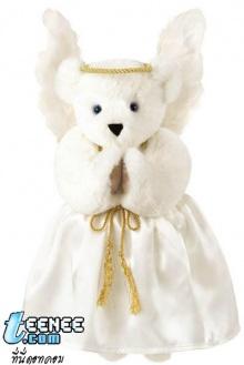 หมีน่ารักที่สุดในโลก