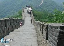 สุดยอดอารยธรรมของโลก...กำแพงเมืองจีน