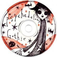 ศิลปะบนแผ่น CD1