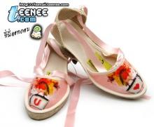 รองเท้าหลากสีสัน สุดแนว !!!