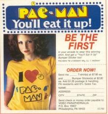Pacmania... ว่าด้วยเรื่องเกมไอ้ตัวงับๆ