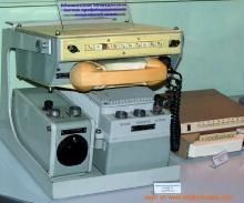 โทรศัพท์เคลื่อนที่รุ่นแรก ของโซเวียต