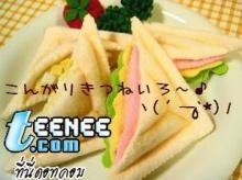 ขนมจากผ้าไอเดียญี่ปุ่น
