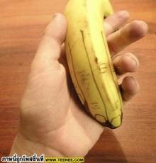 เรื่องกล้วย ๆ จ้า