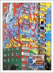 Apartment  จาก Russia จ้า