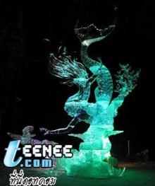 The Ice  Art - ประติมากรรมน้ำแข้ง