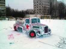 The Snow Car..!!