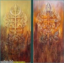 สุวัฒน์ แสนขัติยรัตน์ ศิลปินไทย
