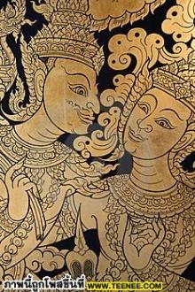 ศิลปะไทย ลายรดน้ำ ขอแก้ไขอีกรอบ