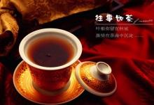 .. แวะดื่มชาด้วยกันก่อนไหมคะ ..