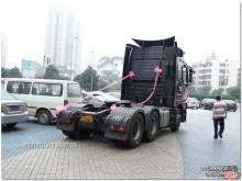๏~* Wedding Truck *~๏