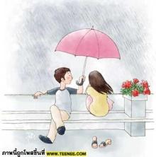 the raining day