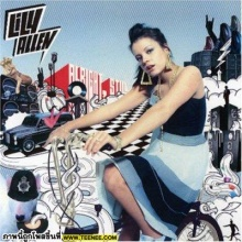 Lily Allen- F***k You(very much)