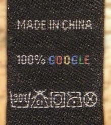 เมื่อที่ไหน..ที่ไหนก็มี Google  (2)