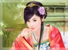 สาวสวย (ชุดจีนโบราณ)
