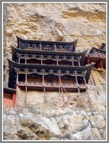 วัดริมผา อายุกว่า 1400 ปี