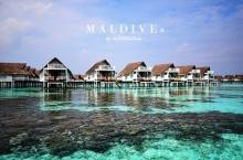 มัลดีฟส์ ดินแดนสวรรค์กลางมหาสมุทรอินเดีย ( 2 )