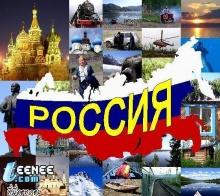 รัสเซีย อีก 1 ความสวยที่ถูกลืม