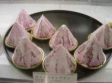 Cake In Japan!!(2)