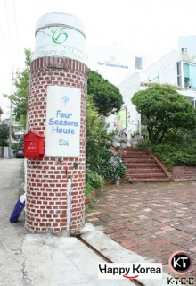 Four Seasons House  บ้านละครเกาหลี