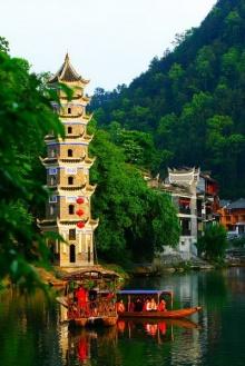 มรดกโลกแห่งใหม่..ในจีน!!
