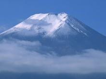 Mount Fuji •°•.° ღ. Part II 3